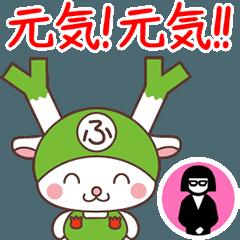 動く★ふっかちゃん【手話大使】
