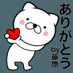 【藤原】が使う主婦が作ったデカ文字ネコ