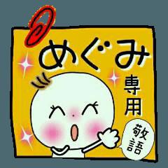 [めぐみ]の敬語のスタンプ!