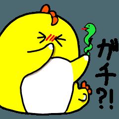 ドラゴン ボブ 関西風