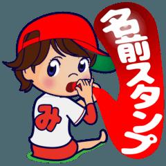 動く!頭文字「み」女子専用/100%広島女子