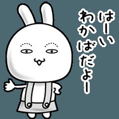 【わかば】動くすっぴんウサギ