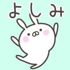 ☆★よしみ★☆お名前ベーシックパック