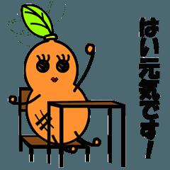 千葉県民のためのスタンプ