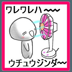 【動かない!】もち肌の癒し 4