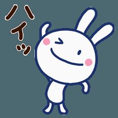 ほぼ白うさぎ(基本セット)