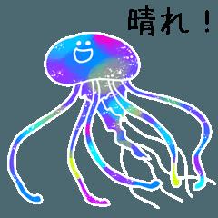 [LINEスタンプ] 美しいクラゲ2