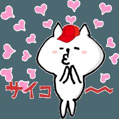 広島弁バージョン 白ワンコの喜怒哀楽