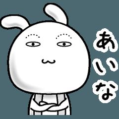 【あいな】すっぴんうさぎ