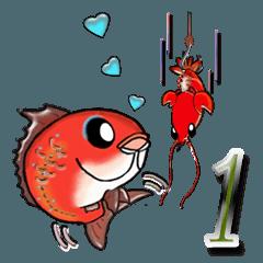 【大きめ文字】魚たちの日常編