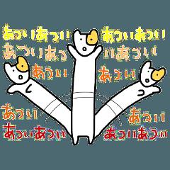 うぉすちゃんと乾ワン太郎の夏のスタンプ