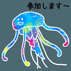 [LINEスタンプ] 美しいクラゲ