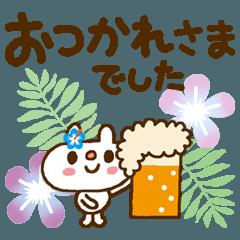 [LINEスタンプ] うささんハワイアンなごあいさつ (1)