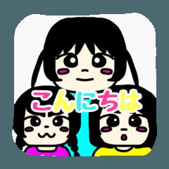 三姉妹の生活