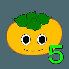柿(かき) その5