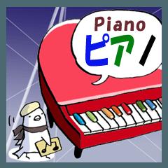小鳥と音楽・ピアノの先生2