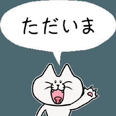 【日本語→英語】翻訳付、動く日常会話2