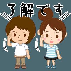 ローソンクルー♪あきこちゃん4(夏)