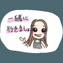 キャバ嬢森田&うさおスタンプ1