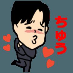 [LINEスタンプ] 恋するサラリーマン1 (1)