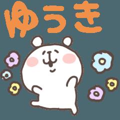 I am ゆうき