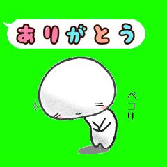 【楽ちんデコ文字】もち肌の癒し 5