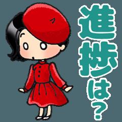[LINEスタンプ] (漫)マンガ描くガール☆黒髪女子第7弾
