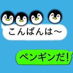 ペンギンが沢山いる吹き出し