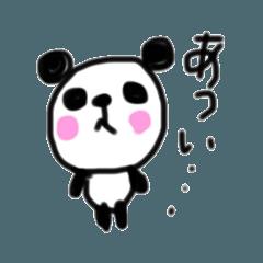 夏のパンダ