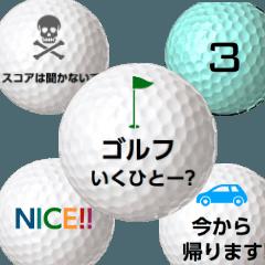 ゴルフボールズ 3