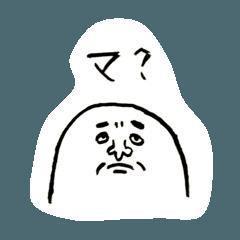 [LINEスタンプ] ジャッカルおじさん (1)