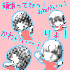 可愛い少女 01