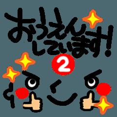 【応援】ステッカー2