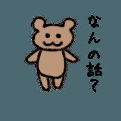 【毎日使える日常スタンプ】手書き風動物