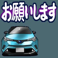 動く!車(SUV2)クルマバイクシリーズ
