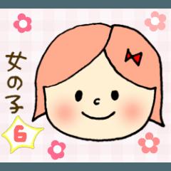 女の子No.6☆