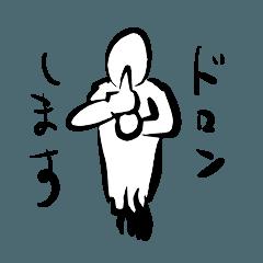 [LINEスタンプ] ゆるゆる適当スタンプスタンプ3