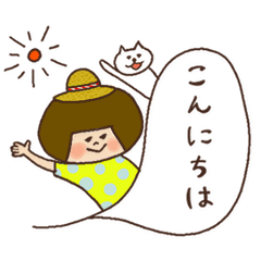 ハナチャンと猫《ふきだし敬語編2》