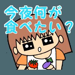夫婦・カップルの使えるスタンプ(女性編)