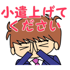 夫婦・カップルの使えるスタンプ(男性編)