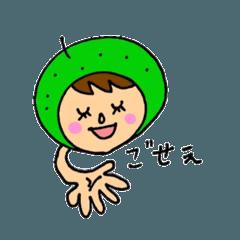 鳥取弁 のスタンプ☆