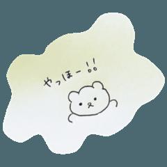 [LINEスタンプ] ボールペンで描いたどうぶつ2