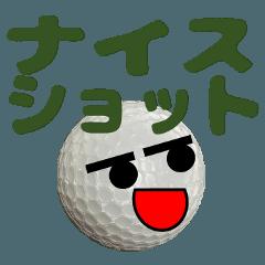 シンプル☆でか文字☆使えるゴルフスタンプ