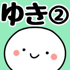 【ゆき】専用2