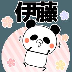 (40個入)伊藤の元気な敬語入り名前スタンプ