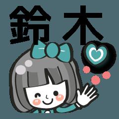 【鈴木、すずき専用❤】名字スタンプ❤40個