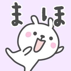 ☆★まほ★☆お名前ベーシックパック