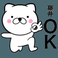 【藤井】が使う主婦が作ったデカ文字ネコ
