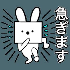 主婦が作ったデカ文字 四角いウサギ3