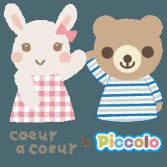 クーラクール&ピッコロ